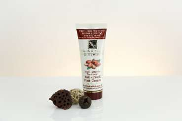 H&B Argan Oil Footcream